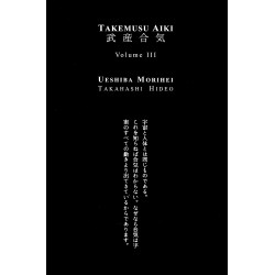 Takemusu Aiki Volume 3
