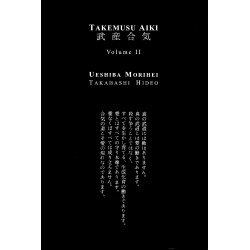 Takemusu Aiki Volume 2