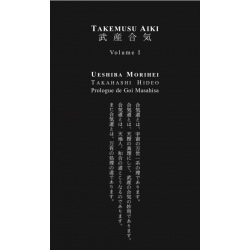 Takemusu Aiki Volume 1