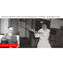 Aikido - Le discours...